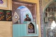 امام جمعه ارومیه بر لزوم کمک رسانی بر زلزله زدگان غرب کشور تاکید کرد