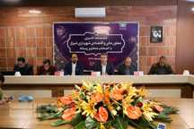 شهرداری شیراز 1900 فقره چک برگشتی در اختیار دارد