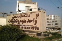 5 دانشجوی مصدوم دانشگاه آزاد از بیمارستان مرخص شدند