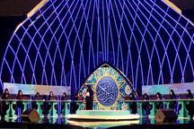 آغاز دومین روز از رقابت های چهلمین دوره مسابقات سراسری قرآن کریم در بخش خواهران