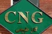 افزایش ۹.۵ درصدی قیمت هر کیلوگرم گاز طبیعی فشرده CNG از امشب