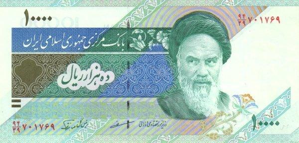 تهرانیها-پولدارترین-کُردها-و-لرها،بیپولترینها