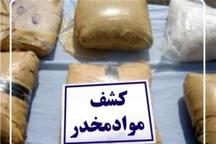 کشف 40 کیلو مواد مخدر در محور سوادکوه