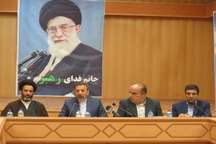 دولت یازدهم300 میلیارد ریال در بخش مخابرات و ارتباطات استان کرمانشاه سرمایه گذاری کرده است