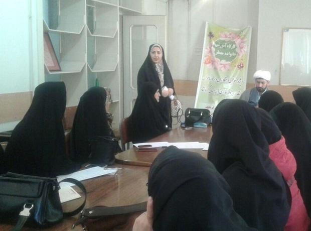 کارگاه آموزشی خانواده مطهر در کرمانشاه برگزار شد