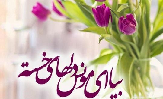 شادمانه آغاز امامت امام زمان / محمود کریمی + دانلود