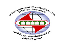 نمایشگاه بینالمللی صنعت سیمان اصفهان با رویکرد بازار، صادرات و محیطزیست
