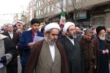 ملت ایران از انقلاب اسلامی خود هرگز دست برنخواهد داشت