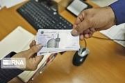 کردستان ۱۶۰۸ سهم در جذب یارانه دستمزد دارد