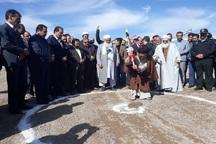 ساخت 10 مدرسه در روستاهای خواف آغاز شد
