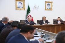 تصویب بودجه سال ۹۸ و اصلاحیه بودجه سال ۹۷ سازمانهای مناطق آزاد تجاری - صنعتی