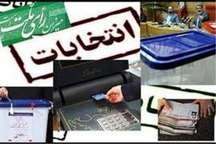نامنویسی 864 تن در انتخابات شوراهای اسلامی شهر و روستا