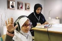 سلامت 37 هزار و 570 نوآموز کردستانی سنجش شد