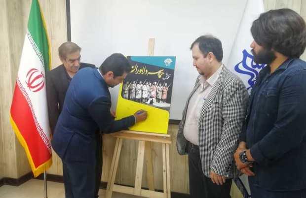 پوستر نمایش 'حماسه دلاوران' در بوشهر رونمایی شد