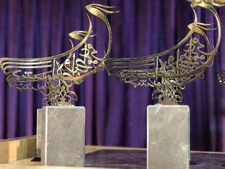 روابط عمومی های برتر استان اصفهان معرفی شدند