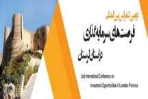 کنفرانس بین المللی فرصت های سرمایه گذاری در لرستان آغاز به کار کرد