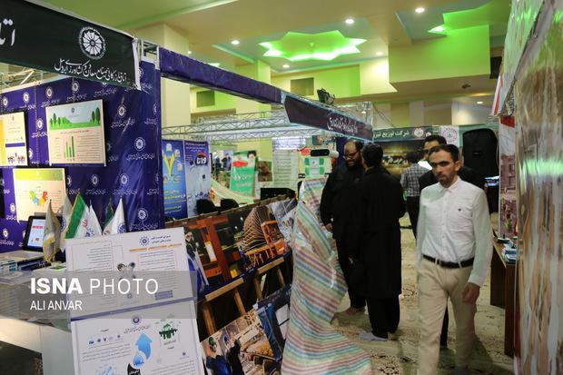 نمایشگاه دستاوردهای 40 ساله انقلاب در اردبیل پایان یافت
