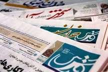 عنوانهای اصلی روزنامه های هشتم شهریور ماه در خراسان رضوی