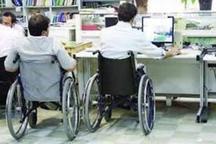 2500 معلول در سه سال اخیر در دستگاههای دولتی در کشور استخدام شدند