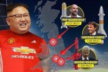 رهبر کره شمالی به کدام تیم اروپایی علاقه دارد؟+ عکس