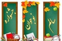 ارسال 9 هزار اثر به جشنواره نوجوان سالم در چهارمحال وبختیاری