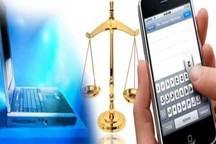 دفاتر خدمات قضایی تا آخر 97 در سراسر فارس فعال می شود