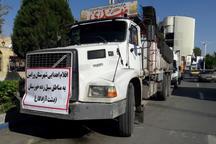 13 تریلی کمک های ورامین به مناطق سیل زده خوزستان ارسال شد