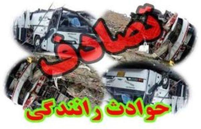 تصادف در آزاد راه کرج- قزوین 4 کشته و 2 مصدوم بر جا گذاشت