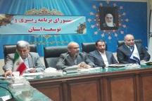 استاندار استان مرکزی بر جذب اعتبارات ملی در استان تاکید کرد