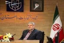 فرآیند تشکیل هیات های اجرایی انتخابات ریاست جمهوری در استان مرکزی کلید خورد