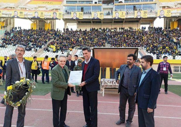حاشیههای دیدار سپاهان اصفهان و استقلال تهران