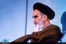 چرا پس از 25 سال، «فرمان مترقی» کاملا اجرایی نشده است؟