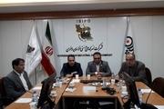 تفاهمنامه همکاری بین سازمان صنایع کوچک و ساپکو در مشهد امضا شد