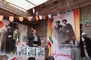 حضور مردم در راهپیمایی 22 بهمن وحدت و انسجام ملی را نشان داد