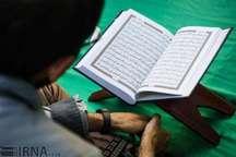 سه محفل انس با قرآن در لاهیجان برگزار می شود