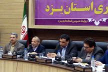 استاندار یزد: شنونده سخنان نسل سوم و دهه هفتادی ها هم باشیم