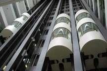 82 گواهی تائیدیه ایمنی و عملکرد آسانسور در قزوین صادر شد