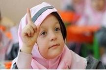 تحصیل فرزندان فرهنگیان درمدارس دولتی و خاص خوزستان رایگان شد