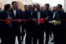 ساختمان مراکز رشد پارک علم و فناوری یزد افتتاح شد