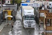 ارزش واردات از گمرک بازرگان 23 درصد کاهش یافت