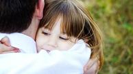 در آغوش گرفتن نوزاد و کودک چه اثراتی دارد