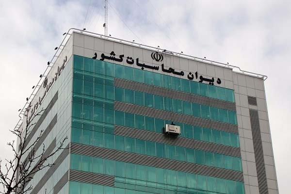 توضیحات رئیس دیوان محاسبات درباره خبر «گم شدن 9 میلیارد دلار ارز دولتی»