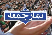امامان جمعه اصفهان خواهان تداوم مقابله با مفسدان اقتصادی شدند