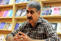 ضرورت تدوین دانشنامهی جامع یزد