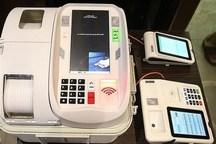 بستر برگزاری انتخابات الکترونیکی در چهارمحال و بختیاری فراهم است