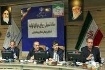 تصویب 1328 مصوبه در ستاد تسهیل و رفع موانع تولید چهارمحال و بختیاری