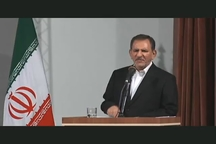 جهانگیری:  این یک واقعیت است که امروز سرنوشت نظام، دولت و ایران به هم گره خورده است