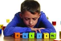 شناسایی 250 فرد مبتلا به اوتیسم در ارومیه