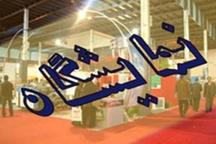 سه نمایشگاه در شیراز گشایش یافت