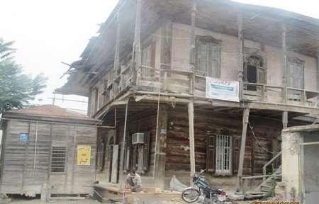 خانه تاریخی خوزینی گمیشان با افزون بر 2 میلیارد ریال مرمت می شود